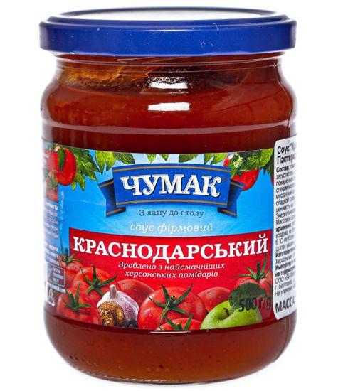 Chumak Krasnodarskye  Sauce 500g