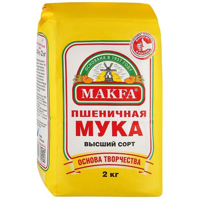 makfa Wheat flour premium quality  2 kg