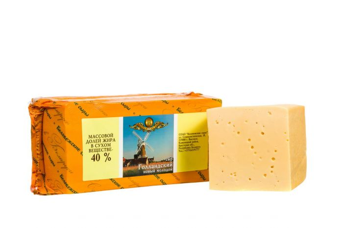 weight cheese Dutch new young 1kg - 6.90 jd