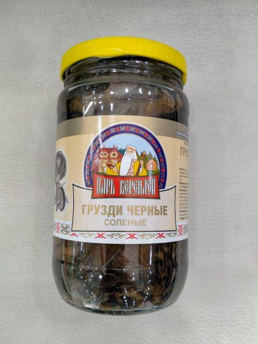 mushrooms salted black milk mushrooms,350  gr