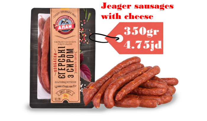 Alan smoked egerski with cheese 350gr