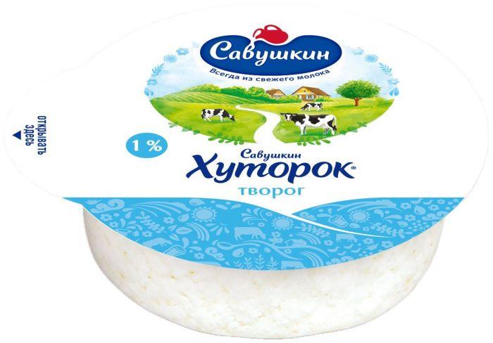 Savushkin Cottage cheese 1% 300g