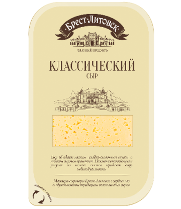 Brest Litovsk (slices) Classic Cheese  150g