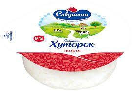 Savushkin Cottage cheese 1%,5%,9% 300g