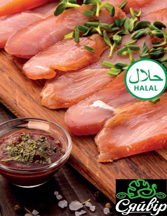 Syaivir delicacies boiled-smoked Turkey breast carpaccio 400g Halal