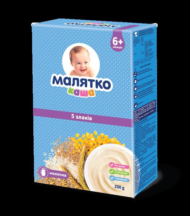 """Malyatko porridge milk """"5 cereals"""" 200g"""
