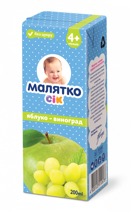 Malyatko - JUICE APPLE-GRAPES 200g