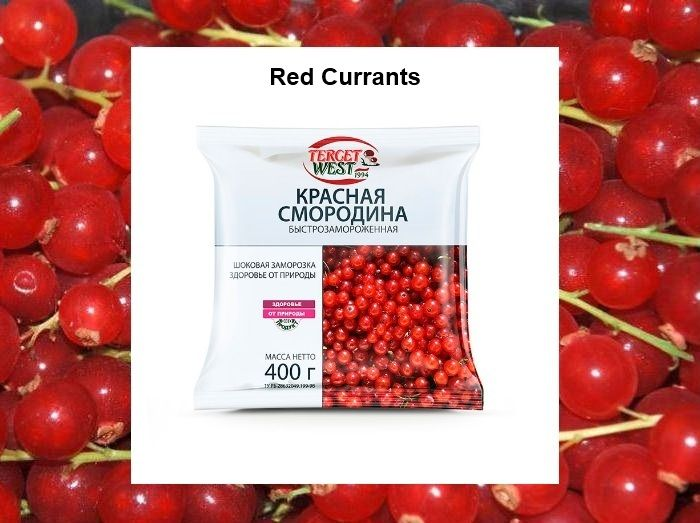 Red Currants 400 g