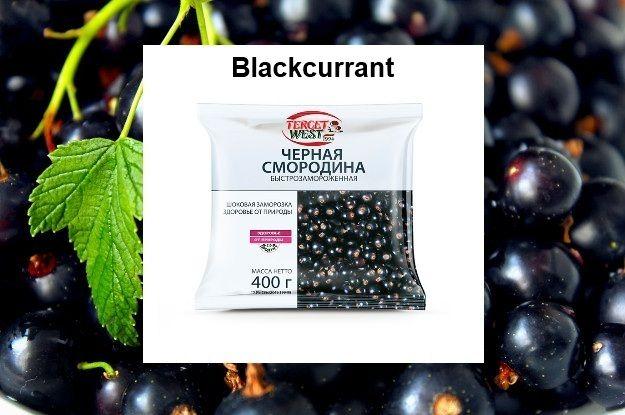 Black Currants 400g