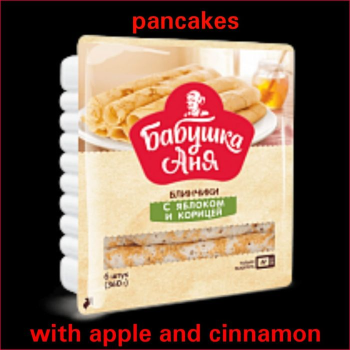 pancakes stuffed with apples and cinnamon 360g