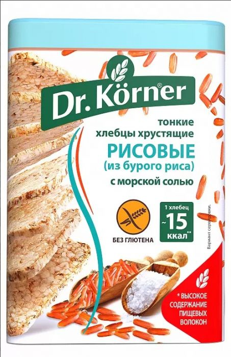 Dr.Korner square Crispbread rice with Sea Salt 100g