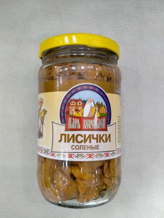 mushrooms marinated chanterelle mushrooms,340gr