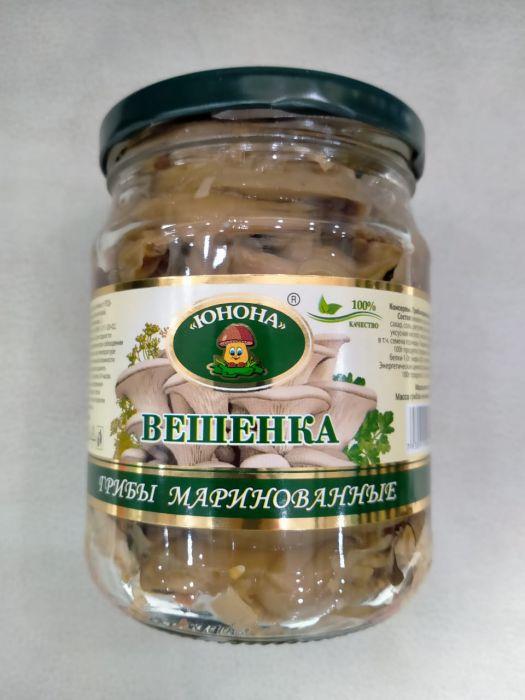 mushrooms marinated shiitake mushroom,550gr