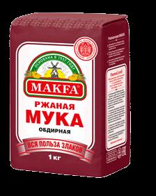 Rye flour 1 kg