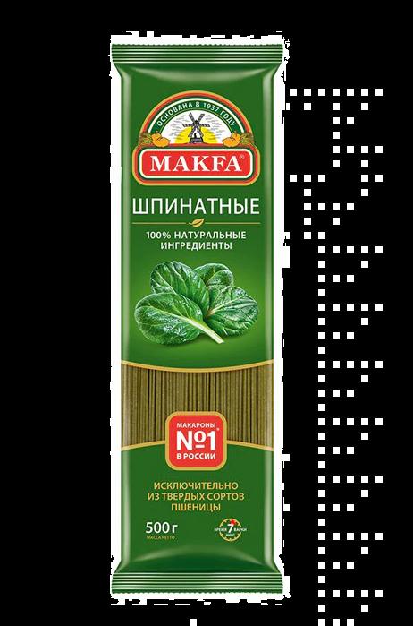 Makfa Spaghetti with spinach 500g