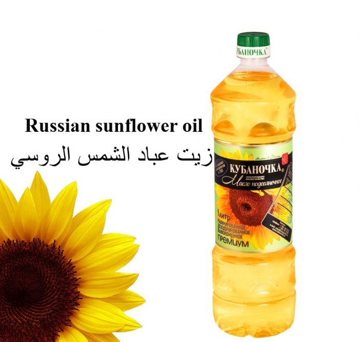 Kubanochka Sunflower oil 1L