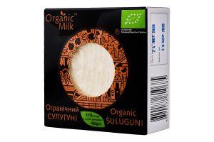 Suluguni Organic Cheese 165g