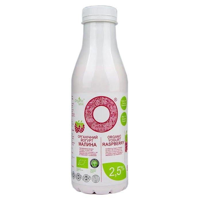 Organic Drinking Yogurt Raspberry  470g