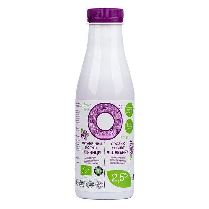 Organic Drinking Yogurt  Blueberry 470g