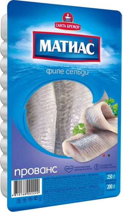 Santa Bremor Matias herring chilled Provence 250g