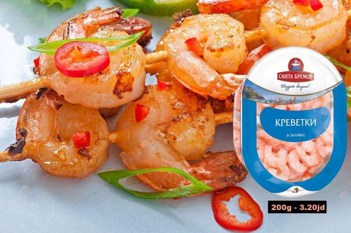 Shrimp 200g