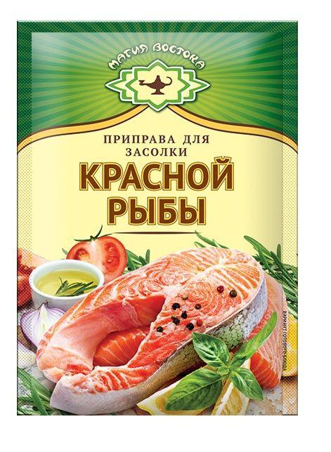 Seasoning for salting salmon 20g