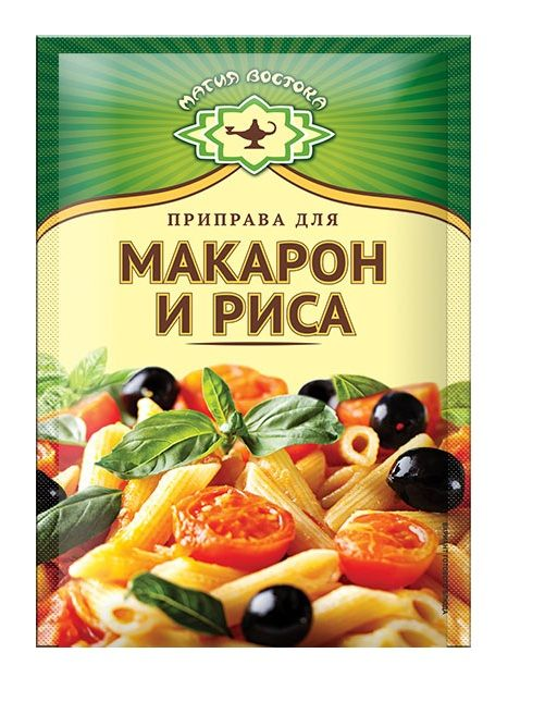 Seasoning for pasta and rice 15g