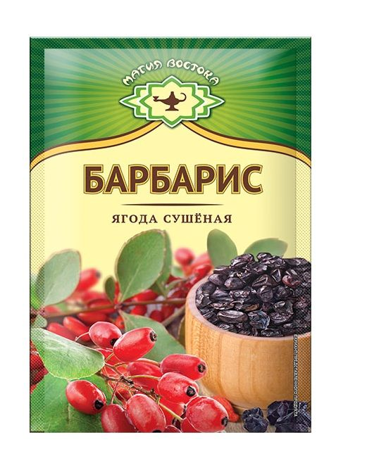 Barberry 5g
