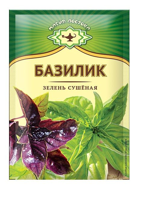 "Basil ""Extra"" 7g"