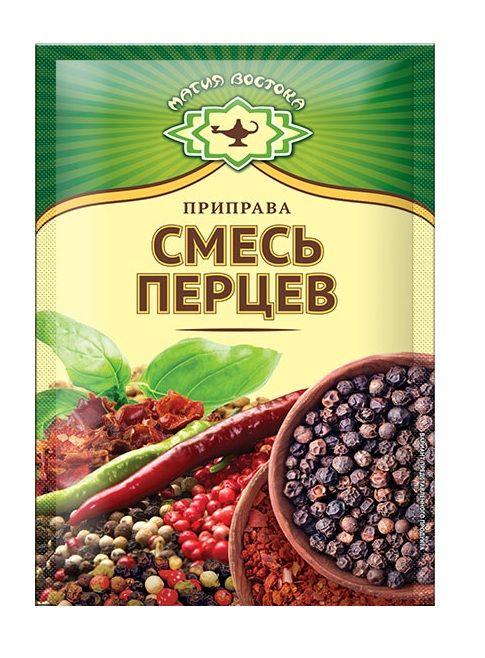 Seasoning pepper mix 15g