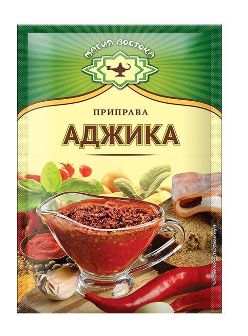 Seasoning adjika