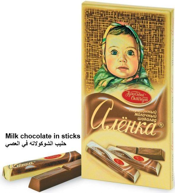 Alionka Chocolate Sticks with Milk 100g