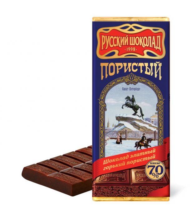 Russian porous dark chocolate bar  90g
