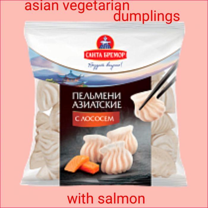 dumplings with salmon 400g
