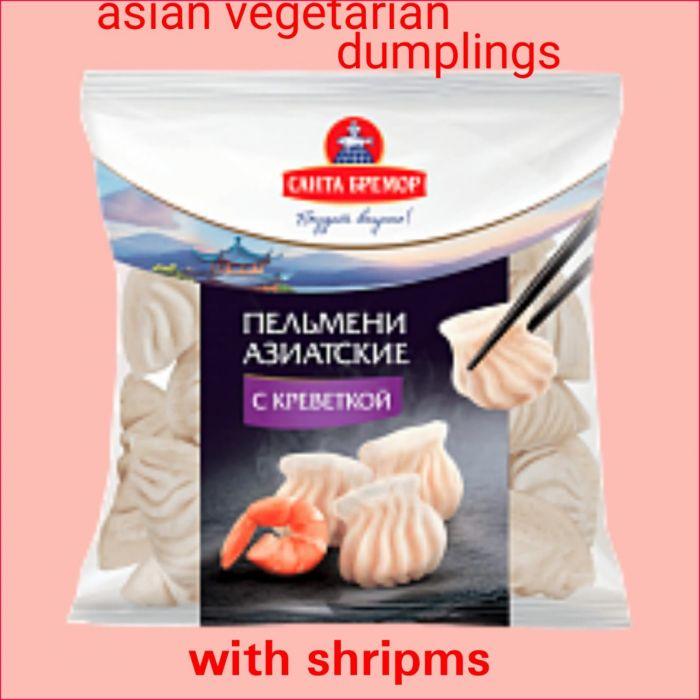 dumplings with shrimps 400g
