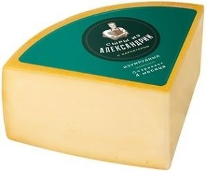 Weight cheese  hard from Alexandria,Emerald/50-65%, 1kg-10.90jd