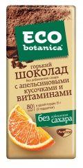 eco-botanica bitter chocolate bar with orange pieces and vitamins 100g