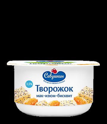 Savushkin curd cheese filling: poppy seed raisin biscuit  3.5% 120g