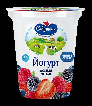 Yogurt, Filling: Wild Berries, 2%, 350 Gr