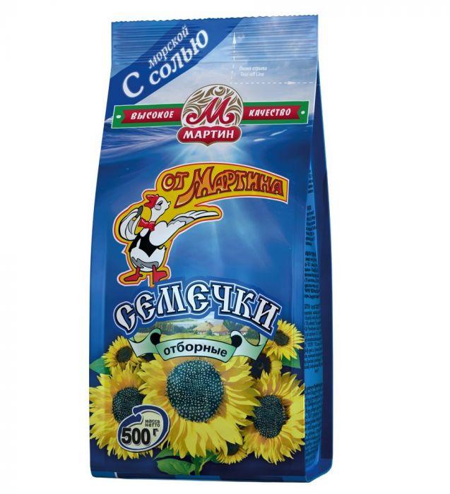 Martin Sunflower seeds salty 100g
