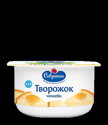 Savushkin Curd Cheese Filling: cheesecake  3.5% 120g