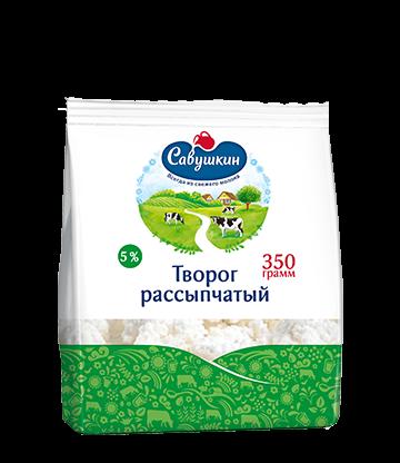 Savushkin Cottage cheese 5% 350g