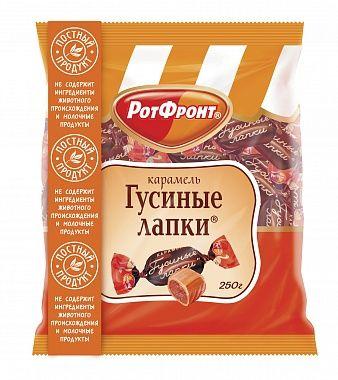 RotFront Caramel candies Gusinyye lapki   250g