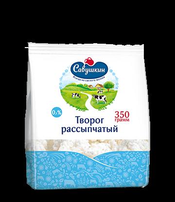 Savushkin Cottage cheese crumbly  0%,2% ,5%.9% 350g