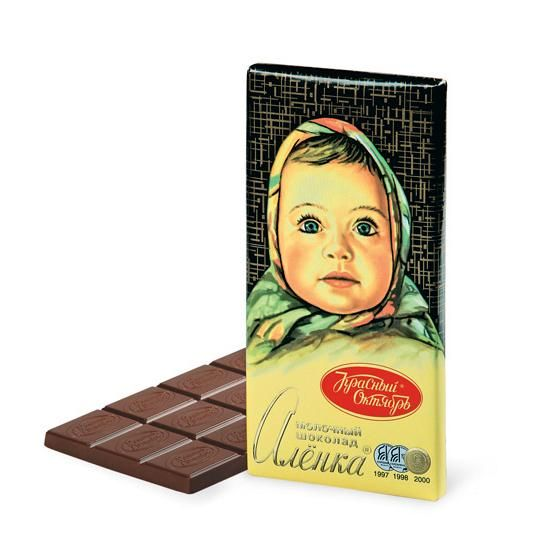 Alionka Milk Chocolate bar  100g