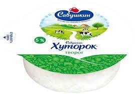Savushkin cottage cheese 5% 300g
