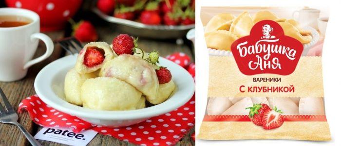 """Grandma Anya"" dumplings with strawberries 430gr"