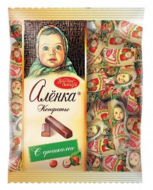 Alenka Chocolate candis with nuts 250g