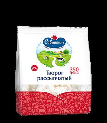 Savushkin Cottage cheese0%,2%,5%, 9% 350g