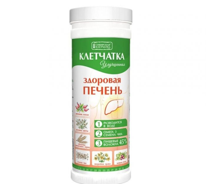 100% NATURAL SIBERIAN DIETARY FIBER  healthy liver